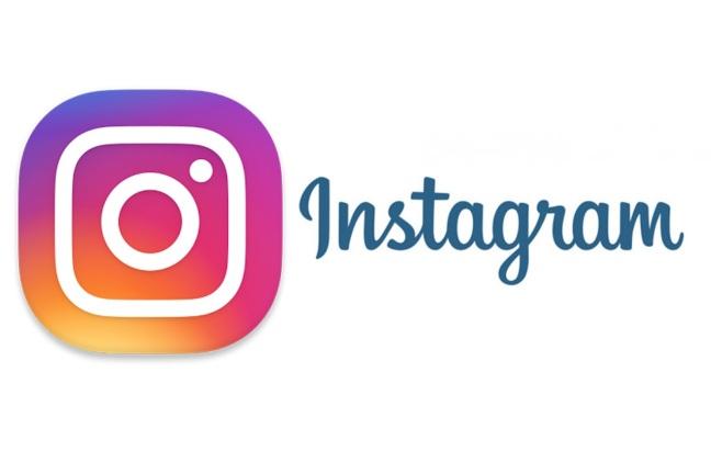 4890852_instagram_jpeg81d3fdebc0e0818a2a43d41548545998.jpg